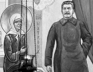 Икона, изображающая визит Сталина к Матроне Московской, не входит в число канонических