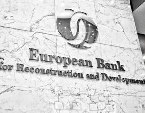 ЕБРР променял российские проекты на более рискованные украинские