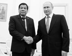 Переговоры Дутерте и Путина эксперты назвали «маленькой революцией» в регионе