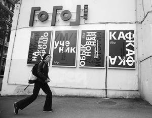 Гильдия театральных режиссеров России выступила в поддержку Кирилла Серебренникова
