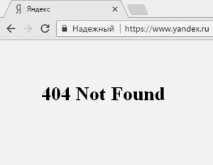 Похоже, властям Украины не нужна сильно развитая цифровая экономика, за что ее в Сети уже успели окрестить «государством 404»