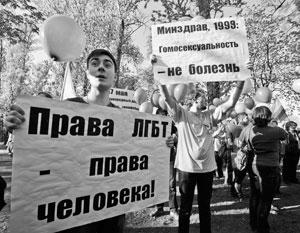 Российское законодательство не устанавливает запрет гомосексуализма, как бы ни пытались доказать обратное ЛГБТ-активисты