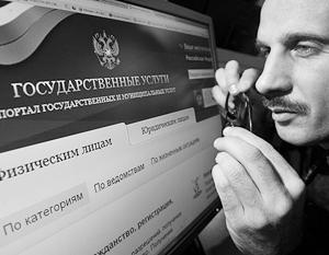 В России будут созданы телемедицина, умные города и цифровое образование