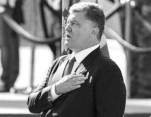 Порошенко пообещал, что в Донецке скоро вновь зазвучит украинский гимн, который у самих дончан ассоциируется с убийством детей, женщин и стариков