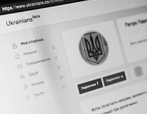 Бесславная история Ukrainians – лишь маленький отрезок в извечной украинской череде «перемог» и «зрад»