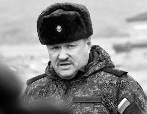 Генерал-лейтенант Асапов был вынужден делать свою работу в Сирии в непосредственной близости от противника