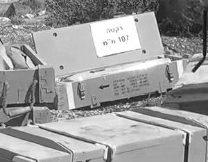 Сирийские власти обнародовали видеозапись с трофейными боеприпасами израильского производства – снарядами к 177-мм орудию