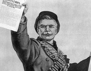 Требование прекращения войны было одним из основных требований революционных масс