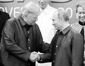 Трамп и Путин на церемонии общего фотографирования на саммите АТЭС