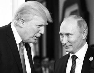 Дональд Трамп «верит президенту Путину, а не своим службам безопасности в Соединенных Штатах», уверяют в CNN