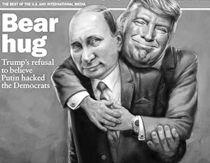 Взаимопонимание между Путиным и Трампом стало любимым предметом иронии западной прессы