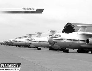 Новые машины Ил-76МД стали основой для возрожденного 235-го авиаполка