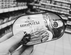 Прибалтийские конкуренты смогут держать в тонусе отечественных производителей шпрот