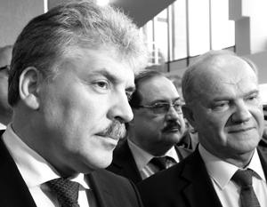 Фото: Владимир Астапкович/РИА «Новости»