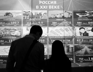 Фото: Наталья Селиверстова/РИА Новости