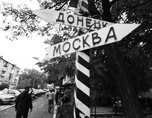 И в Донецке, и в Москве уверены, что «реинтеграция» на деле развяжет руки украинским силовикам, мечтающим «вернуть» Донбасс через войну
