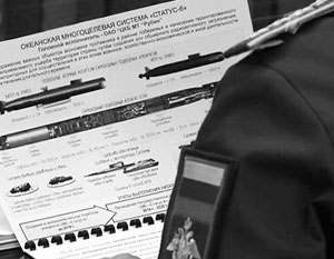 Документы проекта «Статус-6» были засвечены неслучайно