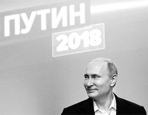 «Вместе возьмемся за большую масштабную работу во имя России», – призвал Путин, добавив, что россияне «обречены на успех»