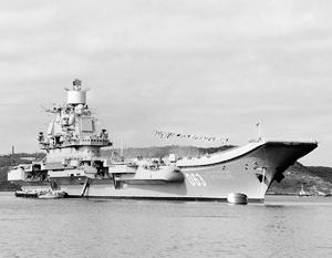 Авианосец «Адмирал Кузнецов» должен был быть атомным
