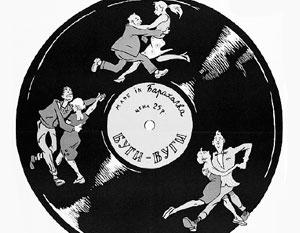 «Сегодня ты играешь джаз, а завтра Родину продашь», – писали в советской печати