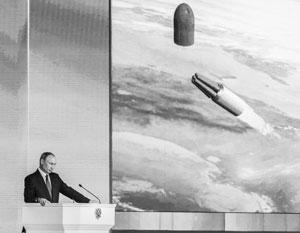 Такого выступления Владимира Путина никто не мог предсказать