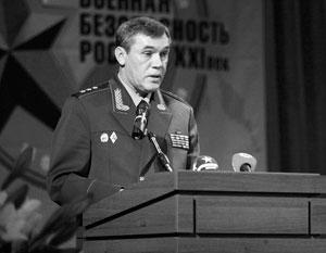Валерий Герасимов выступает на конференции в Москве в феврале 2013 года