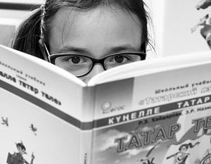 Что общего у ресурсной экономики и обязательного изучения татарского языка