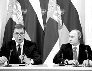 Сербия готова покупать у России оружие, но от установления стратегического партнерства уклоняется