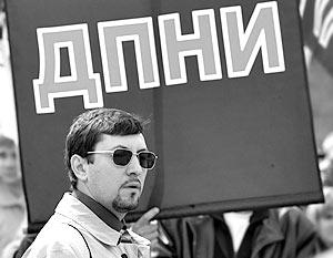 Лидер Движения против нелегальной иммиграции (ДПНИ) Александр Поткин