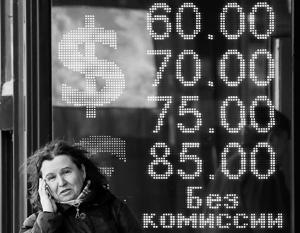Россияне перестали волноваться из-за роста доллара