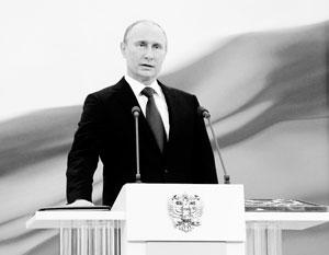Прошлая церемония вступления Владимира Путина в должность президента