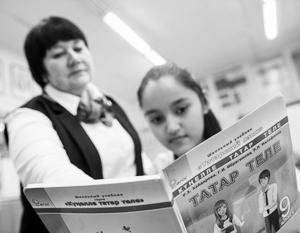 Добровольность изучения татарского языка в Татарстане сравнили с холокостом