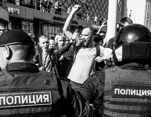 Митингующие старались спровоцировать жесткий ответ полицейских