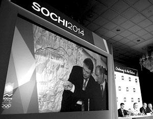 Газета ВЗГЛЯД следит за новостями из Гватемалы, Зальцбурга, Пхенчхана и Сочи в режиме реального времени