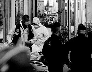 Ответственность за атаку взяла на себя террористическая группировка «Исламское государство», заявив, что нападение совершил один из ее «солдат»