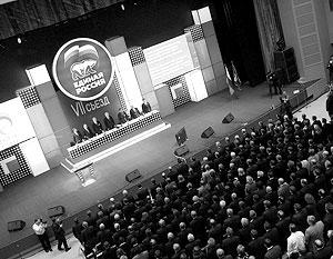 Партия «Единая Россия» формирует для страны кадровый резерв в 6 сферах жизни