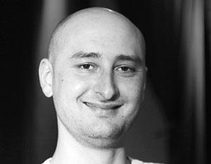 «Отдельные извинения моей жене. Олечка, прости, но здесь было без вариантов», – заявил Бабченко