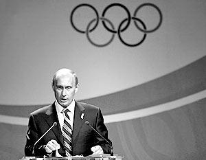 Владимир Путин завоевал для России Олимпиаду