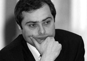 Заместитель главы кремлевской администрации Владислав Сурков