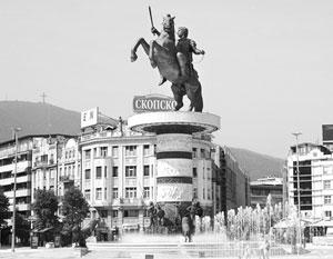 Американцы пытались решить спор Греции и Македонии за наследие Александра Великого в свою пользу