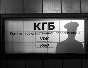 В отличие от Литвы, архив КГБ в Латвии сохранился. Но контрразведка боится его обнародовать