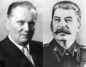 В рамках либеральной трактовки истории Сталин – злой гений, а Тито – свободолюбивый патриот