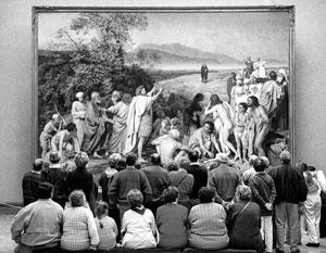 Беседу об искусстве в Третьяковке могут признать несанкционированной экскурсией