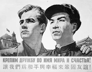 Жители России и Китая все время развиваются по синусоиде – то вверх, то вниз