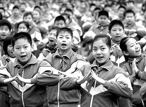 В Китае ликвидирована квота на детей