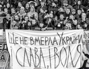 Во Львове предложили хитрый ход – сделать лозунг «Слава Украине» частью эмблемы национальной сборной