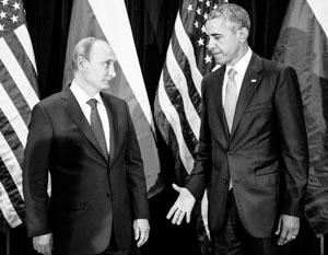 Нога президента России не ступала на землю США с сентября 2015 года, когда Путин последний раз приезжал к Обаме