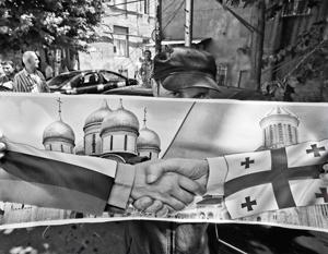 Фото:  Джавахадзе Зураб/ТАСС