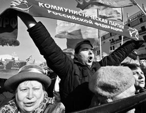Левые оппозиционеры устроили толкотню в попытке первыми занять поляну «пенсионного» протеста
