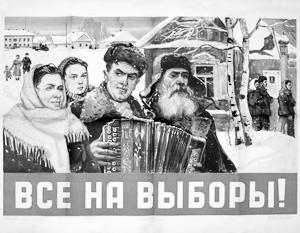 Фото: Советский плакат